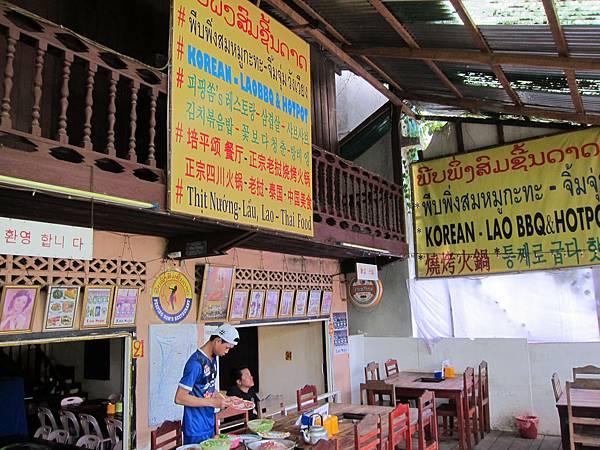Korean BBQ (2).JPG