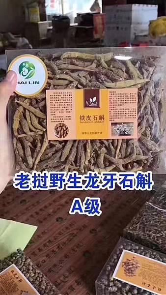 海林,萬榮 (2)
