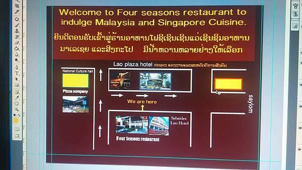 Four Season Singapore (VTE4