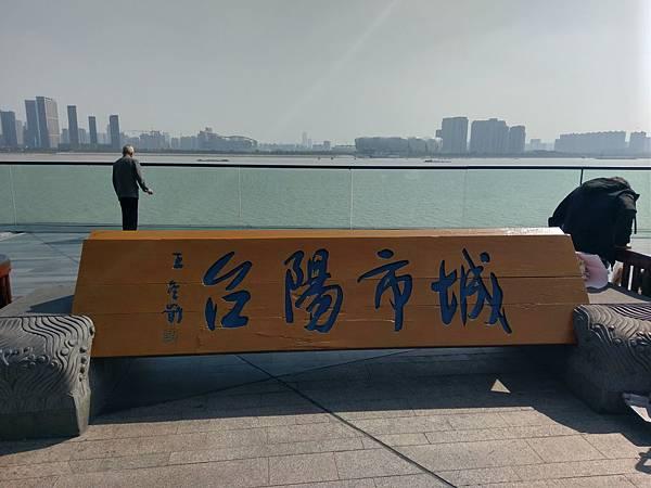 171023 杭州 (26).jpg