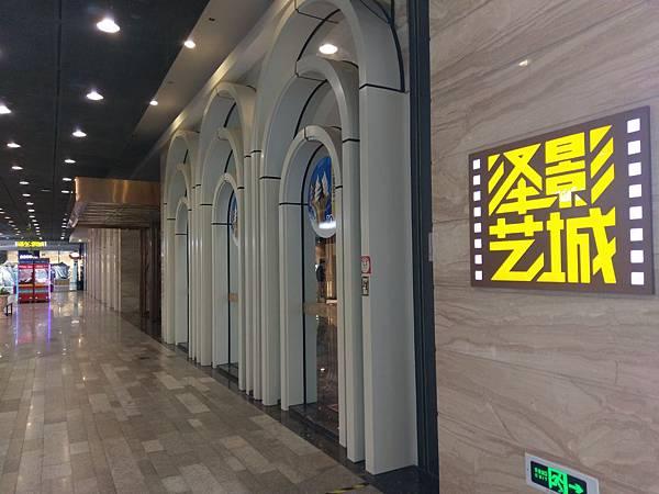 171023 杭州 (41).jpg