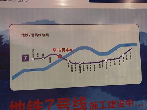 171023 杭州 (48).jpg