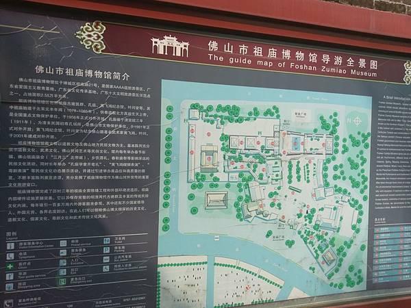 佛山(祖廟 (69).jpg