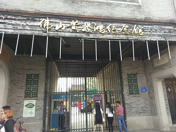 佛山(祖廟 (71).jpg