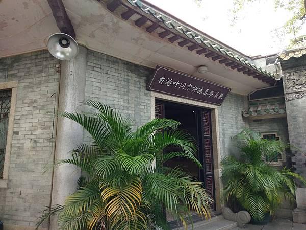 佛山(祖廟 (3).jpg