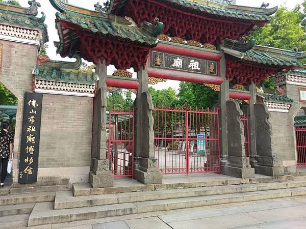佛山(祖廟 (1).jpg