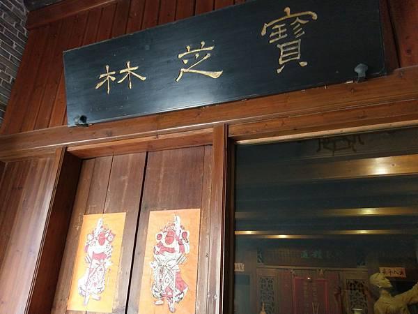 佛山(祖廟 (23).jpg