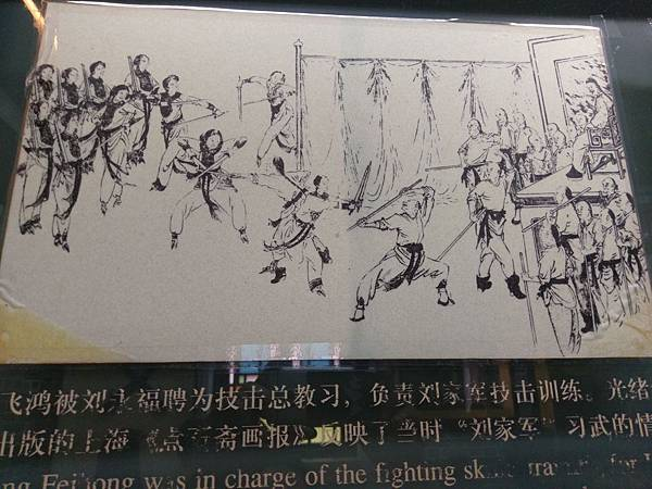 佛山(祖廟 (21).jpg