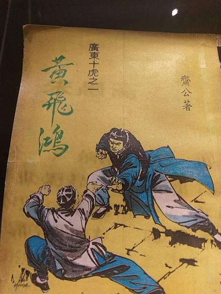 佛山(祖廟 (29).jpg