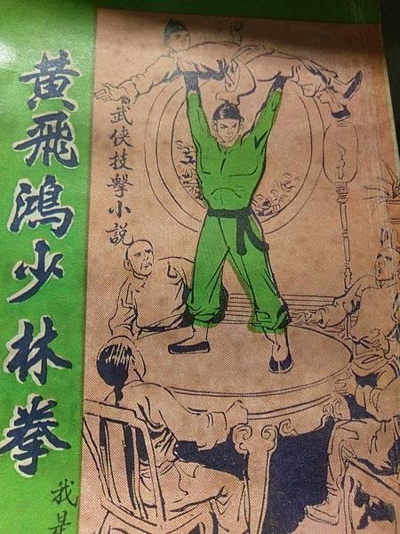 佛山(祖廟 (30).jpg