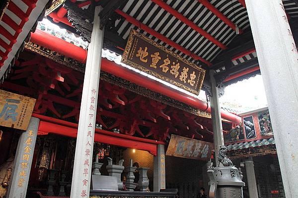 佛山祖廟(3.jpg
