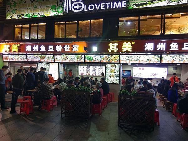 北京路 (1).jpg