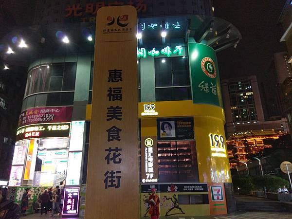 北京路 (2).jpg