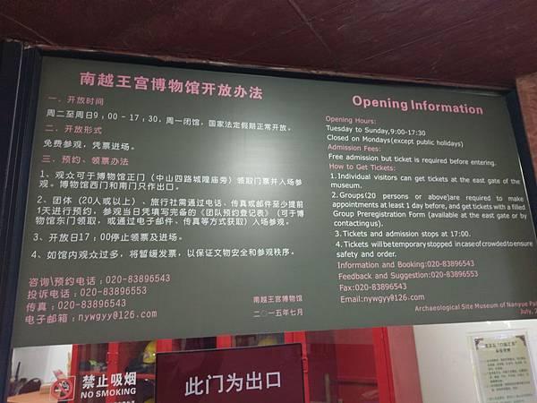 北京路 (5).jpg