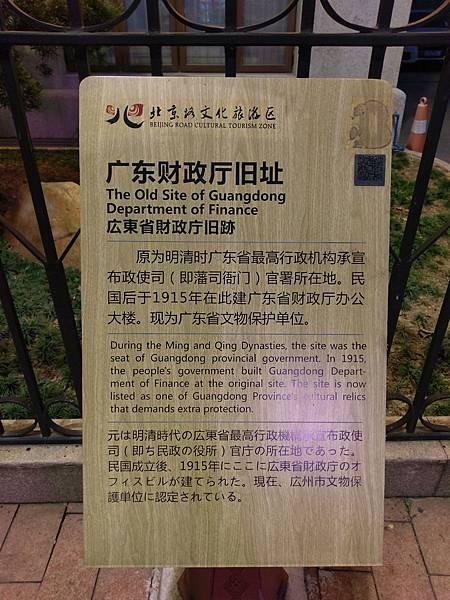 北京路 (6).jpg