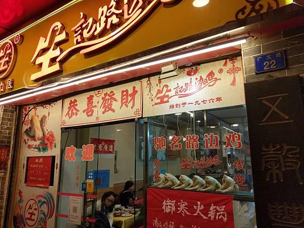 北京路 (8).jpg
