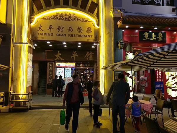 北京路 (16).jpg