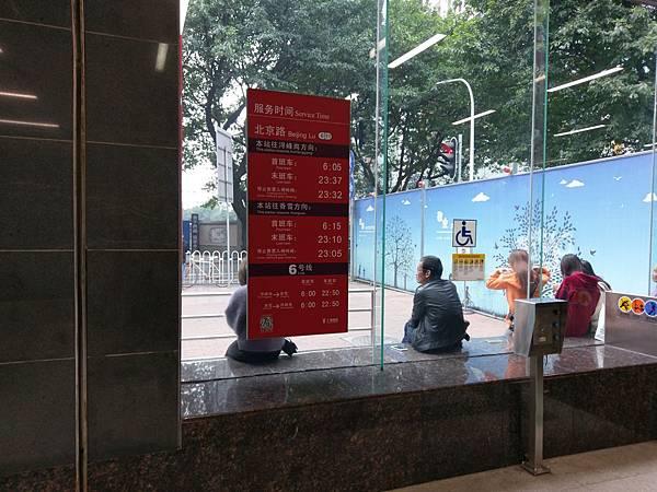 北京路 (19).jpg