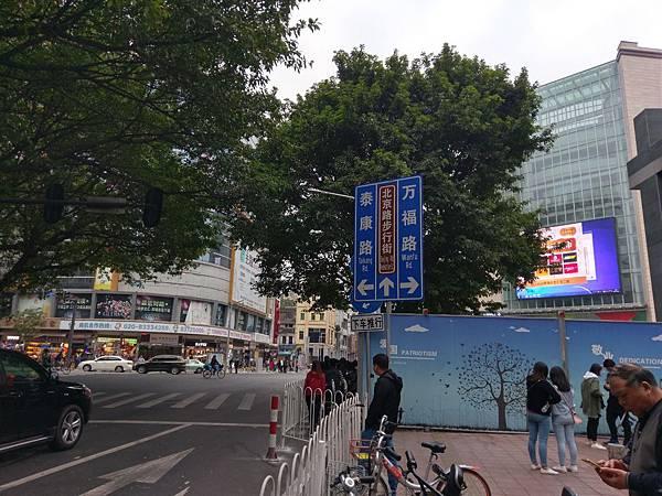 北京路 (21).jpg