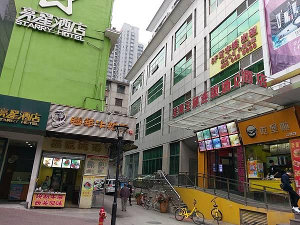 北京路 (20).jpg