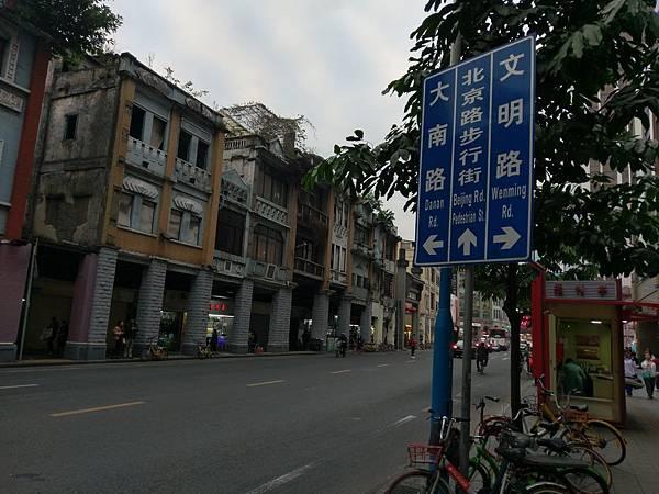 北京路 (25).jpg
