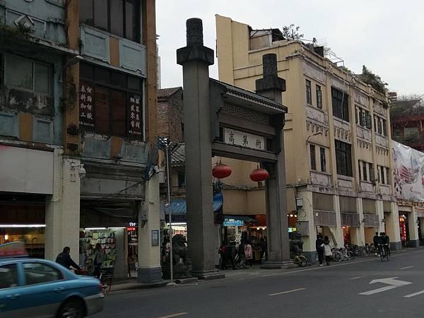 北京路 (26).jpg