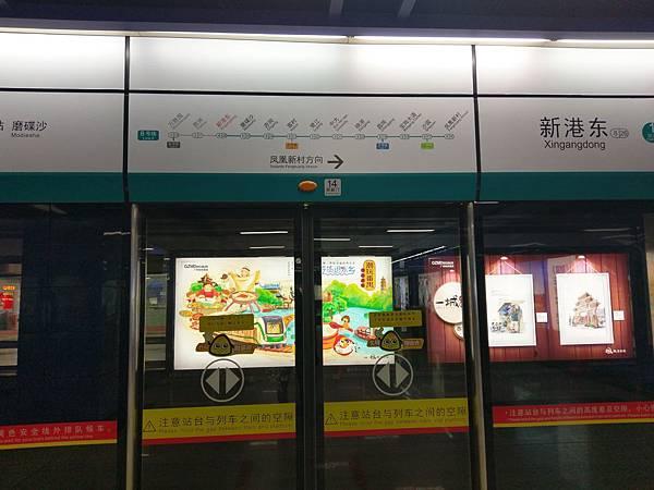 北京路 (31).jpg
