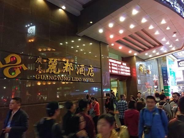 北京路步行街 (2).jpg