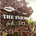 The Farm, Al Barari(Dubai4.jpg
