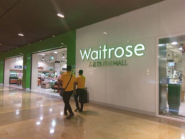 WAITROSE SUPERMAKET(DUBAI MALL (1).jpg