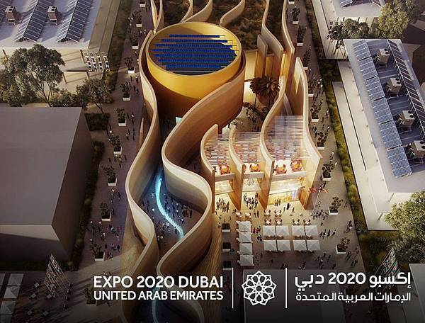 The UAE Pavilion (po Milano 2015 will be relocated to the UAE.jpg