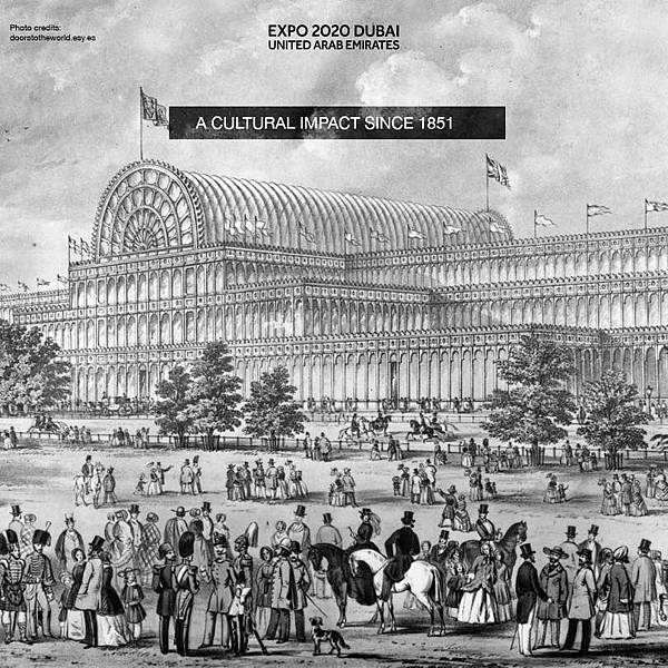 Dubai expo2020(since 1851.jpg