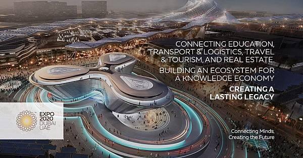 Dubai expo2020(20.jpg
