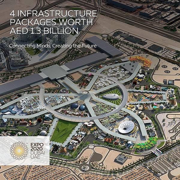 Dubai expo2020(19.jpg