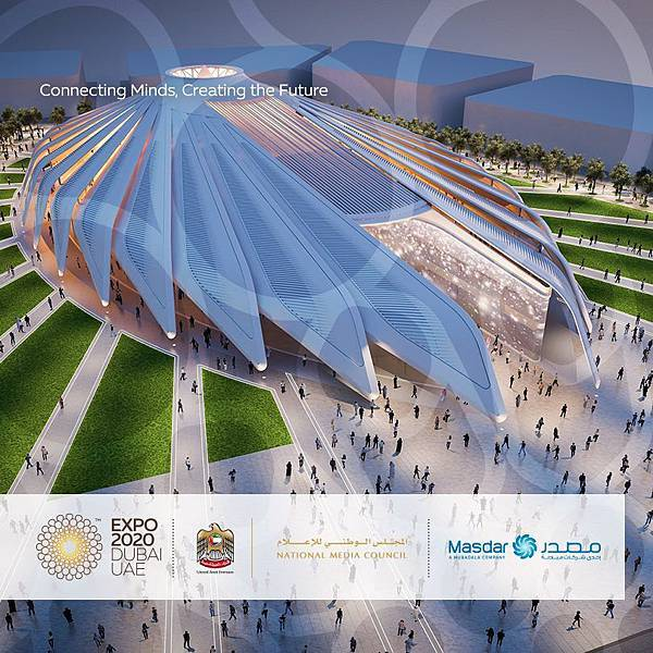 UAE National Pavilion(Santiago Calatrava, Spanish neo-futuristic architect.jpg