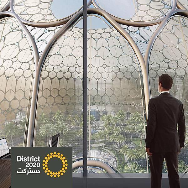 Dubai expo2020(7.jpg