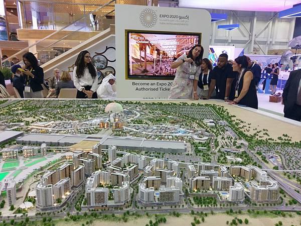 DUBAI EXPO(MODOLE (1).jpg