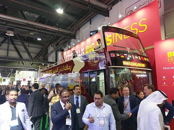 Big Bus (2).jpg