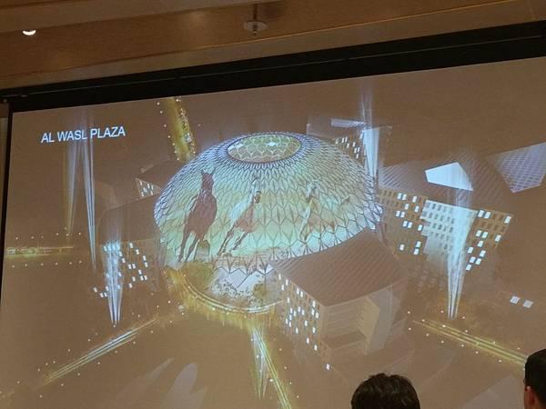 Dubai Expo2020.jpg