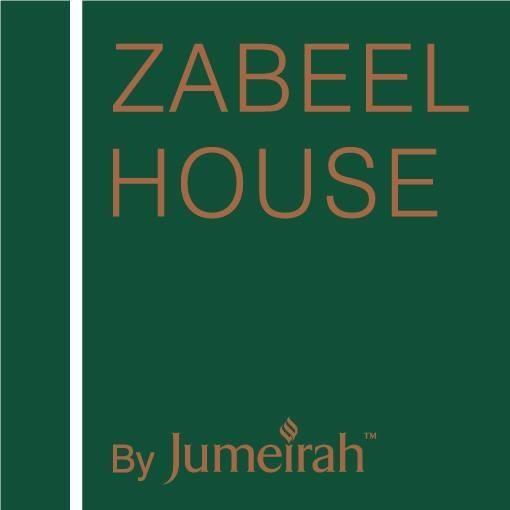 ZABEEL HOUSE1.jpg