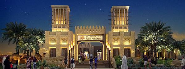 Qsar al Sultan(AED285.jpg