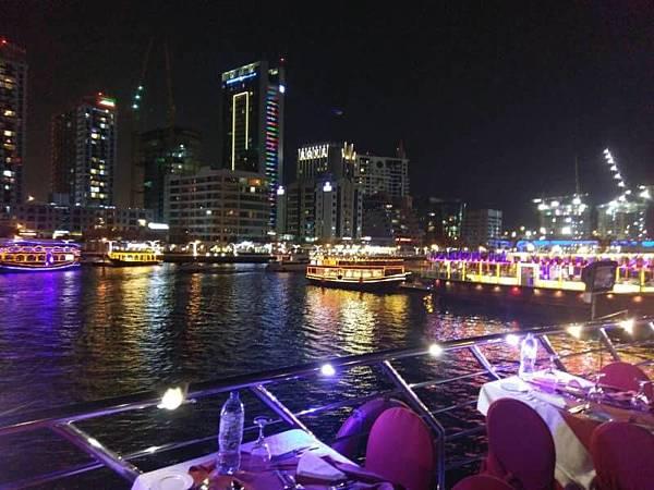 Marina Dinner Cruise (5).jpg