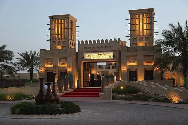 Qasr Al Sultan(12