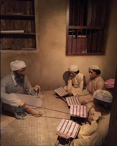 Qasr Al Sultan(museum