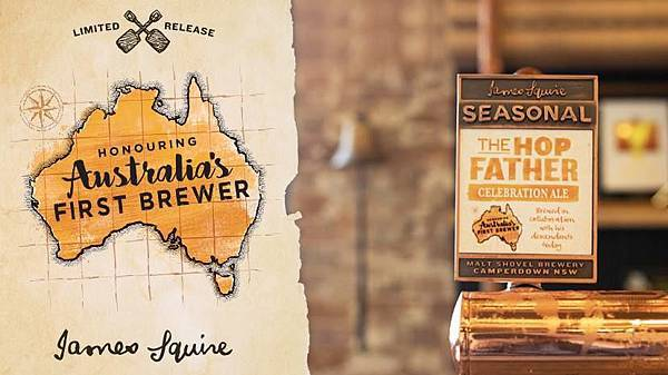 James Squire Brewery(NSW4