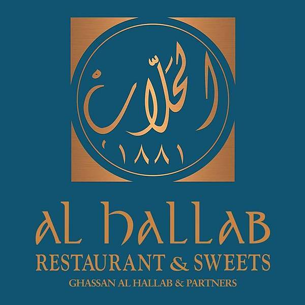 Al Hallab Rest(Dubai Mall,Lebanen Rest1.jpg