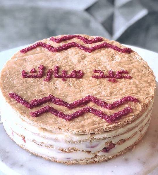 Logma restaurant UAE Food(Dubai Mallsukkaruae's limited-edition Strawberry Mille Feuille i.jpg