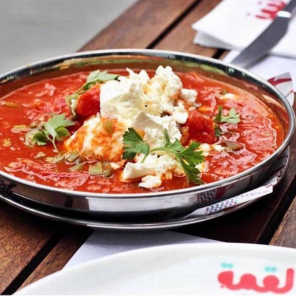 Logma restaurant UAE Food(Dubai Mallsignature Shakshouka.jpg