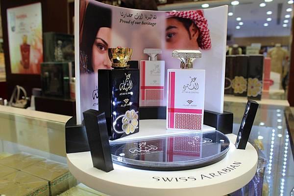 Swiss Araabian Perfume(Attar al shelia&Attar al Ghutra.jpg