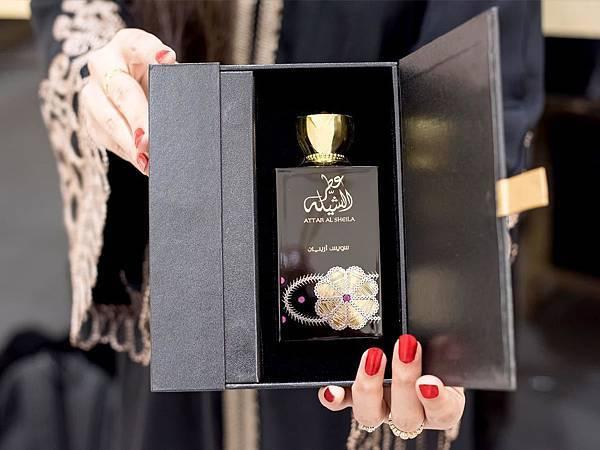 Swiss Araabian Perfume(Attar al shelia.jpg